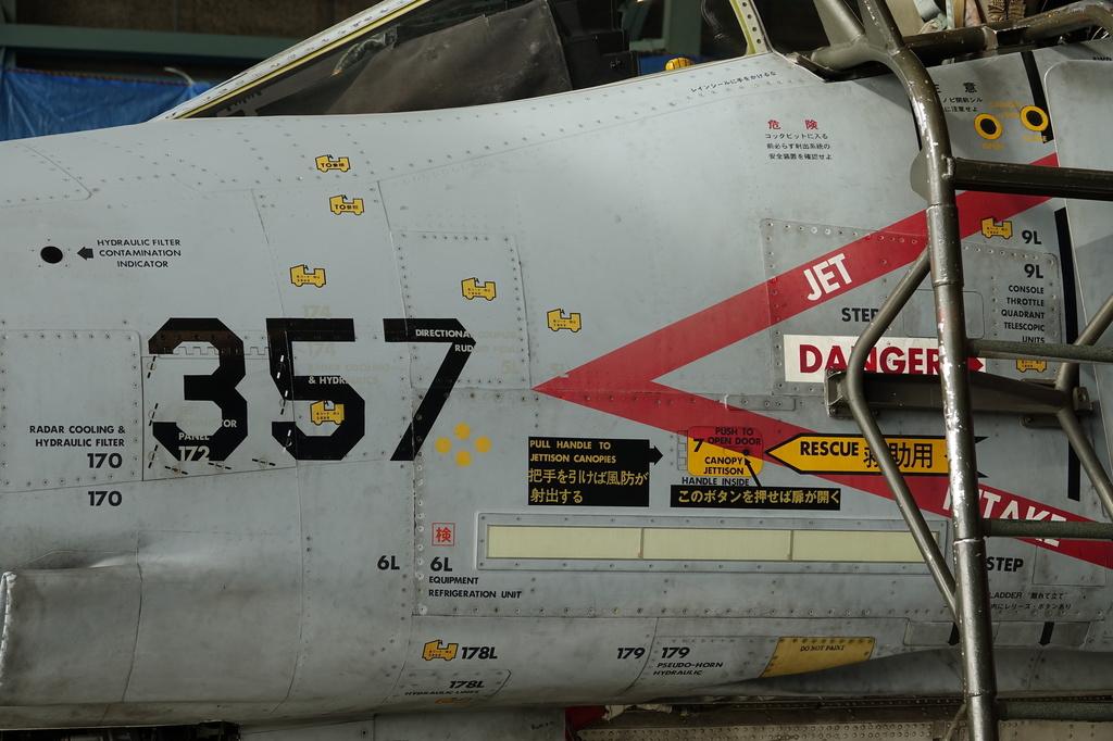DSC05697.JPG